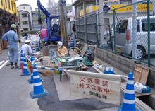 ガス導管・設備工事